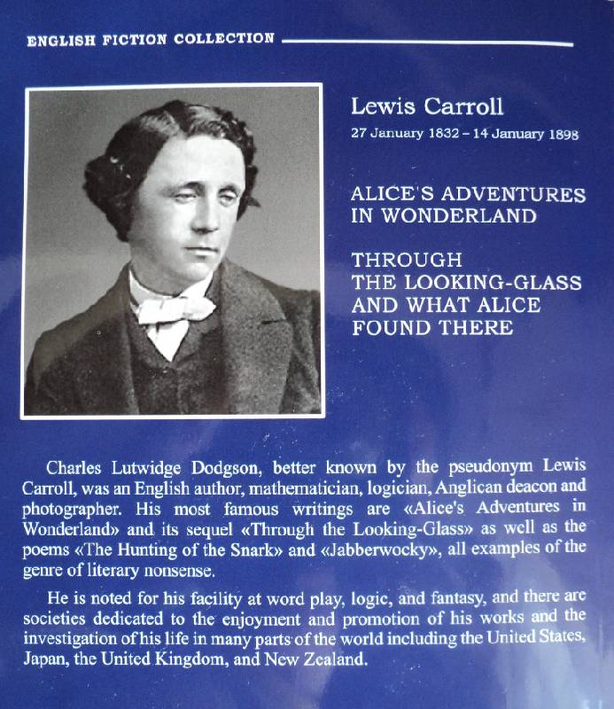 Иллюстрация 1 из 4 для Alice in Wonderland. Through the Looking-Glass - Lewis Carroll | Лабиринт - книги. Источник: Миссис Бонд