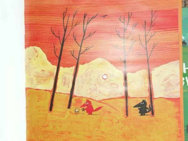 """Иллюстрация № 14 к книге """"Разноцветное путешествие. Секрет. Пока волка нет"""", фотография, изображение, картинка"""