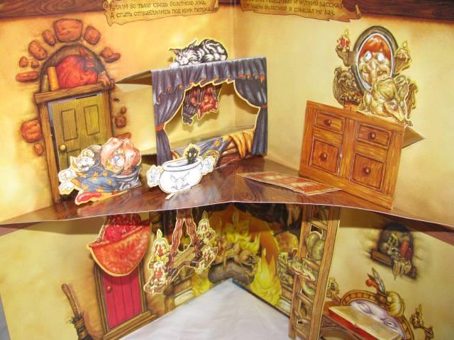 Иллюстрация 10 из 11 для книги дом бабы