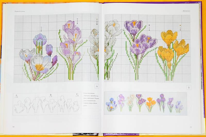 для Вышивка крестом: Цветы