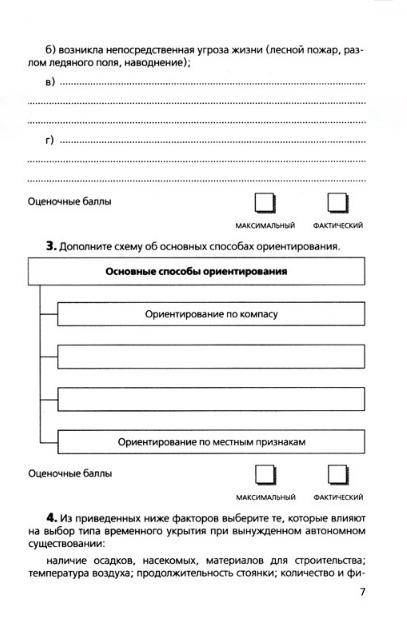 Сестрица аленушка и братец иванушка читать онлайн русская народная