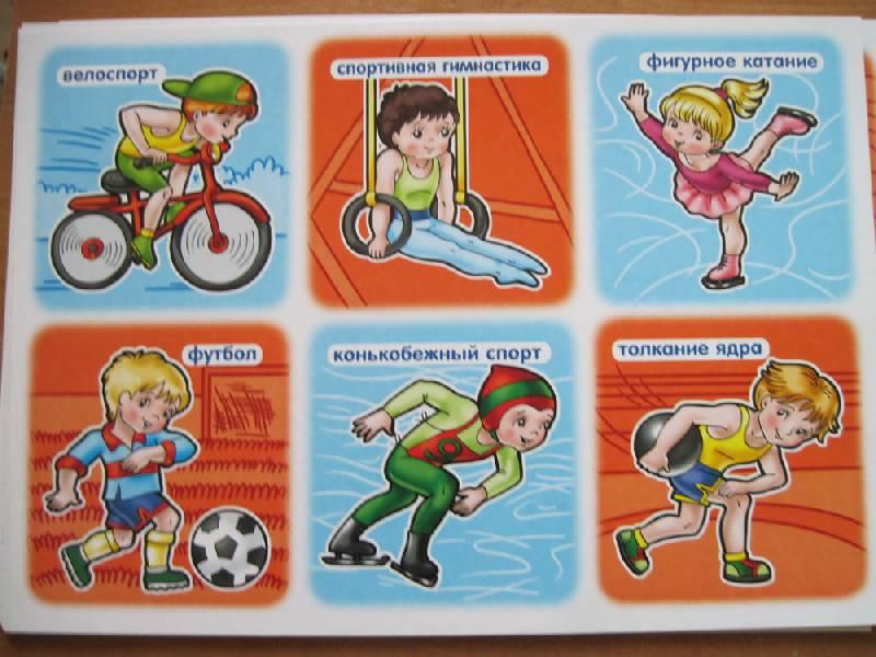 игры развивающие для детей 5 лет играть: