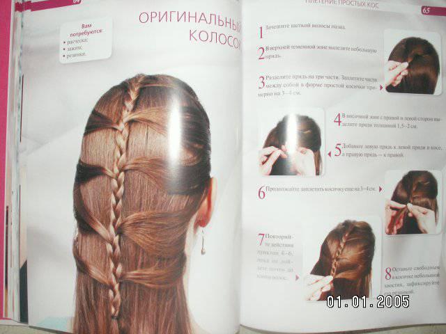 Как научиться плести косички самой себе на средние волосы 140