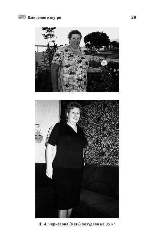 программа похудения в тренажерном зале фото