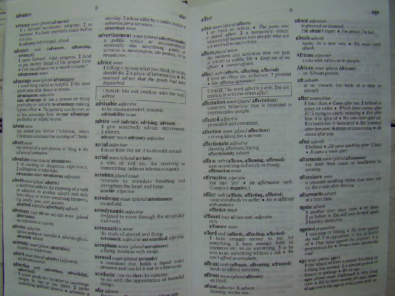 Иллюстрация 1 из 4 для Толковый словарь английского языка Oxford = Oxford Concise School Dictionary: 40000 слов и выражений - Джеральд Хокинс | Лабиринт - книги. Источник: Николаевна