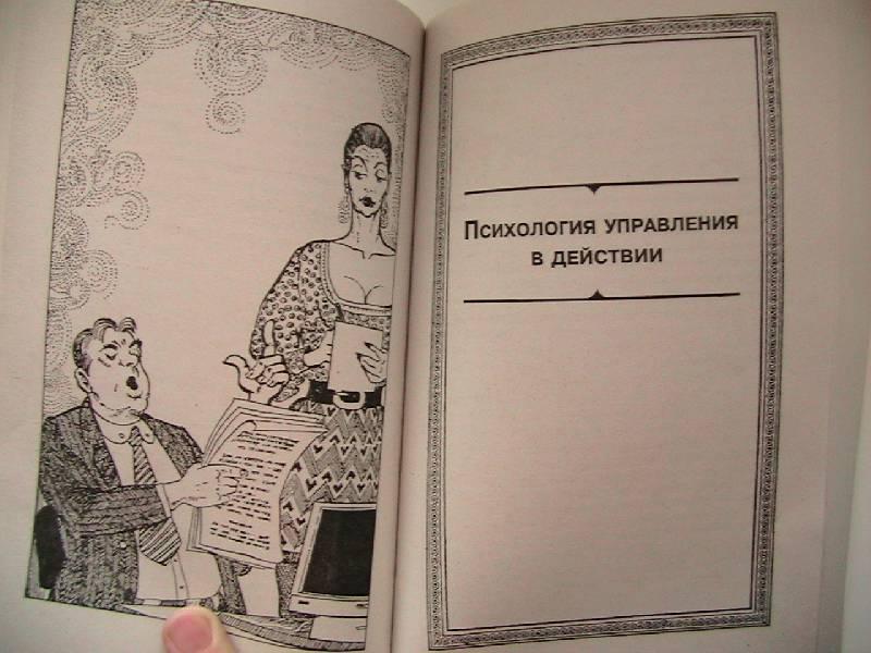 Информация о книге повести с обложкой и бесплатная прямая ссылка для ее скачивания без регистрации
