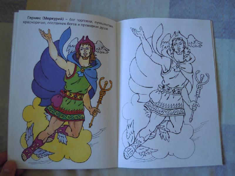 10 из 11 для книги боги древней греции