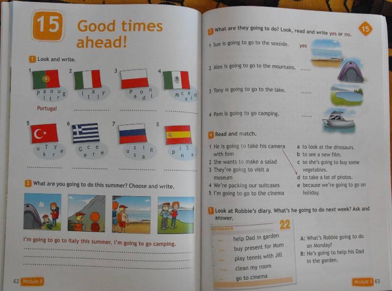 Как сделать английский язык в фокусе 4 класс рабочая тетрадь
