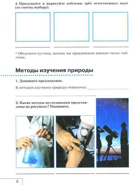 Учебник по русскому языку 2 класс виноградова 2 часть читать онлайн учебник