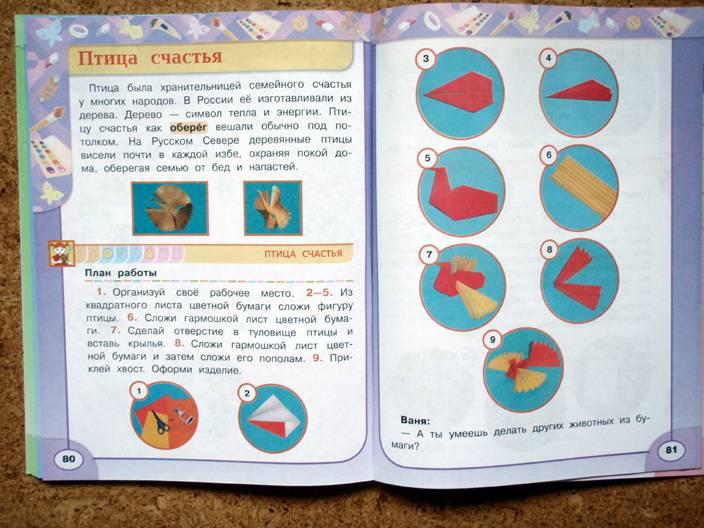 Учебник по общей хирургии читать онлайн