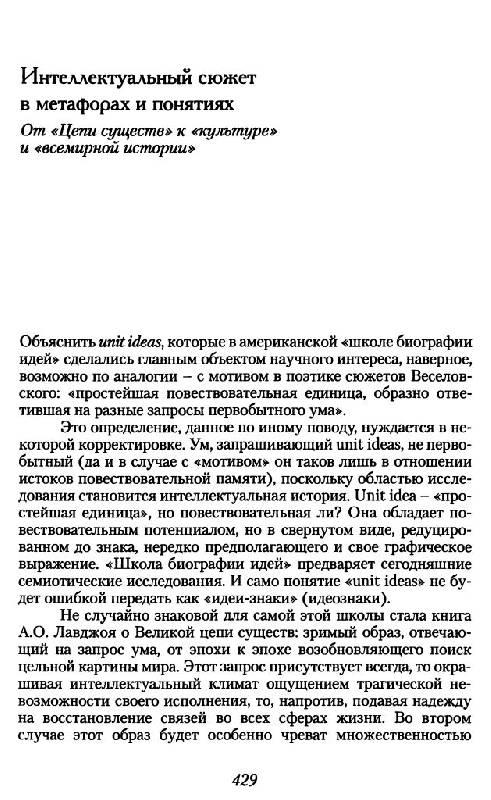 Компаративистика от лат comparatio - равное соотношение, соразмерность, сравнение, сличение, взаимное соглашение: 1)