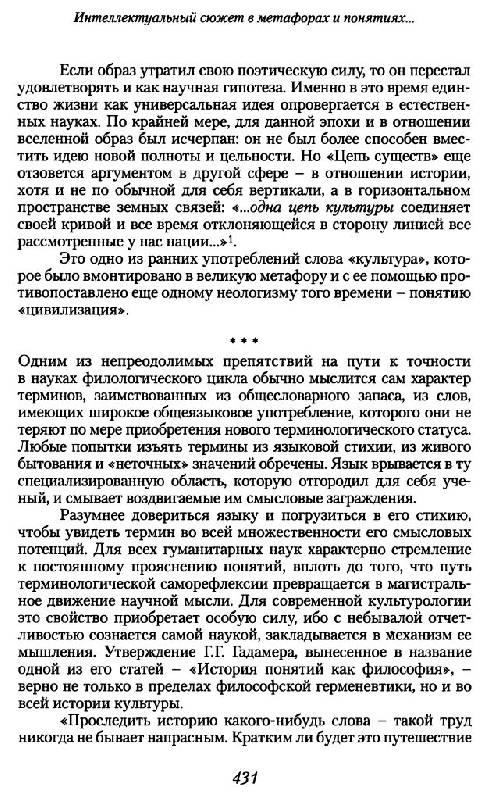 Шайтанов игорь олегович