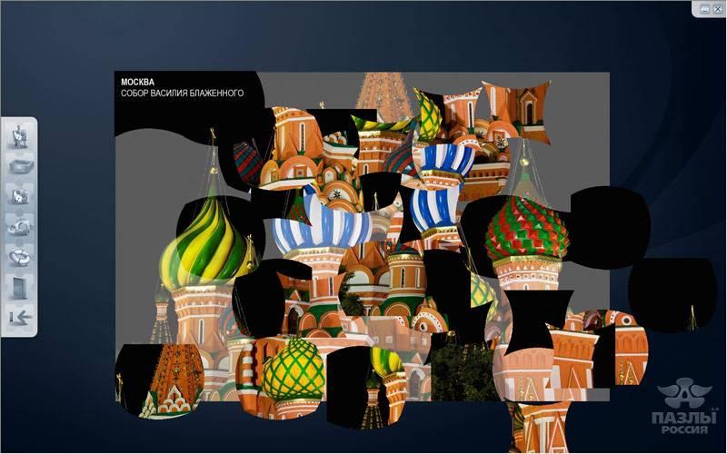 Иллюстрация 1 из 6 для Пазлы 2.0. Россия (CDpc)   Лабиринт - софт. Источник: Лимпи