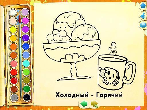 Иллюстрация 1 из 6 для Развитие речи (CDpc) | Лабиринт - софт. Источник: Слюсаренко  Олег Алексеевич