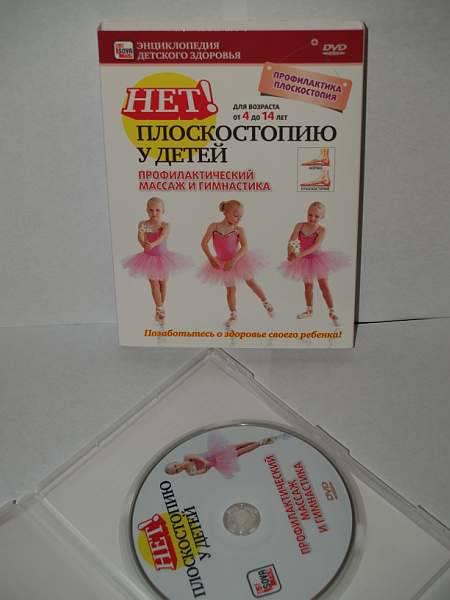 ����������� 1 �� 3 ��� ��� ������������ � �����! ���������������� ������ � ���������� (DVD) - ����� ���������   �������� - �����. ��������: C������