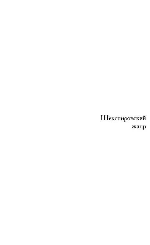 Автор шайтанов игорь олегович - найдено 16 книг