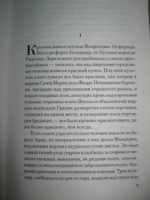 ����������� 1 �� 5 ��� ����������� ������ - �������� ��������   �������� - �����. ��������: NINANI