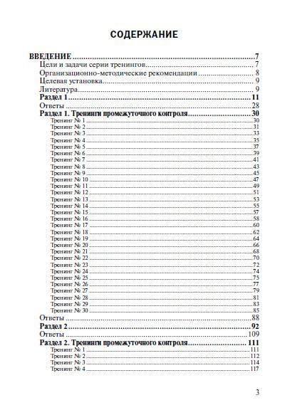 Иллюстрация 1 из 9 для Маркетинг и менеджмент. Тесты. - Колонтаевская, Матушевская, Бабкин | Лабиринт - книги. Источник: Золотая рыбка