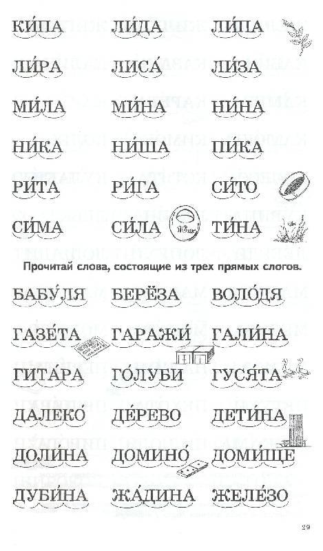 Экономика предприятий и отраслей апк лещиловский п.в учебник читать