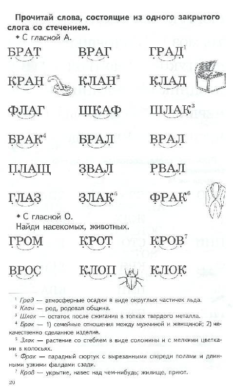 Картинки к сказке по щучьему велению русская народная сказка читать