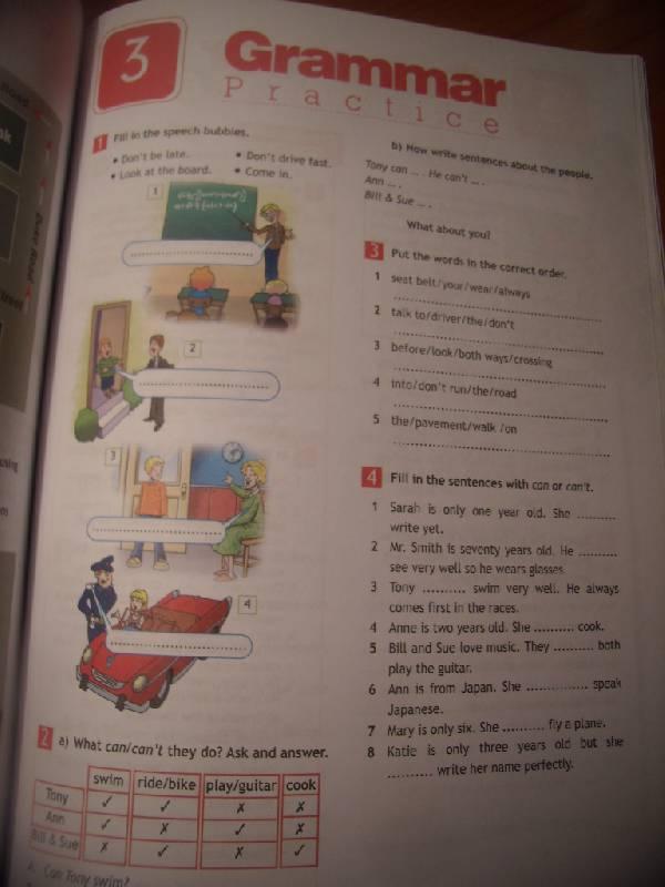 Гдз английский в фокусе 5 класс рабочая