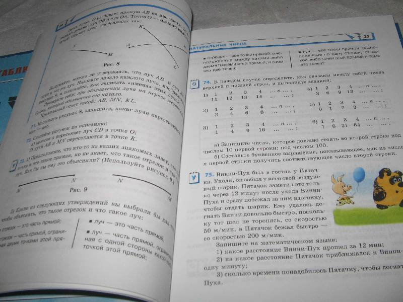 Математика фгос 1 класс решебник
