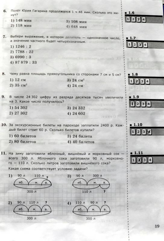 Планы по казахскому языку 5 11 класс