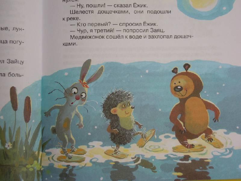 trahnul-tolstuyu-v-anal