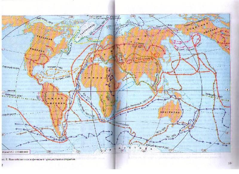 география 7 реферат ниагарский водопад