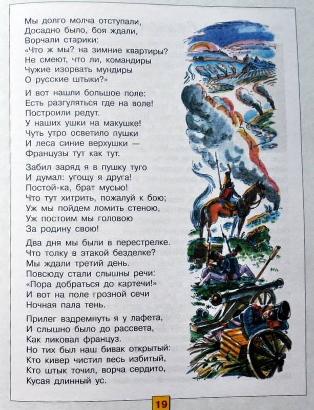 Русские студенты писают и трахавются 22 фотография