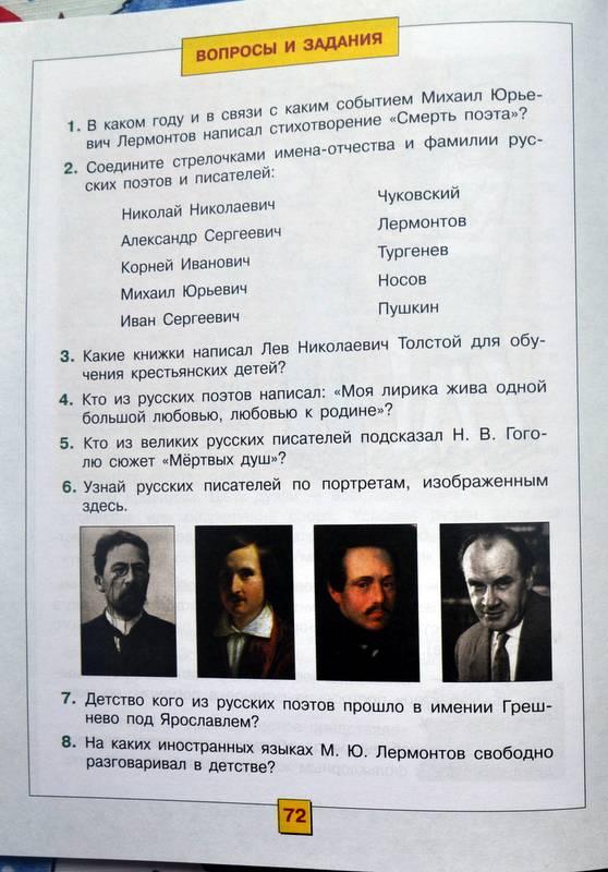 Русские студенты писают и трахавются 1 фотография