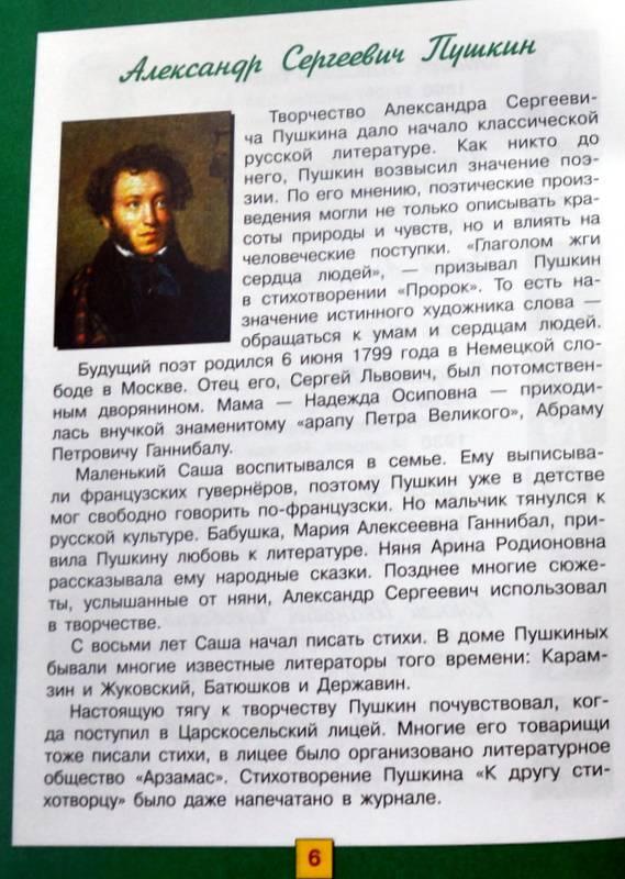 Русские студенты писают и трахавются 13 фотография