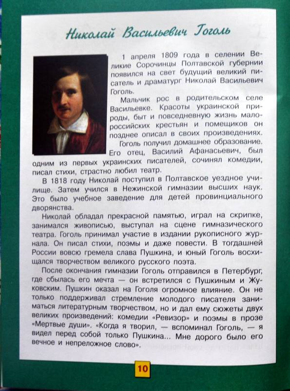 Русские студенты писают и трахавются 18 фотография