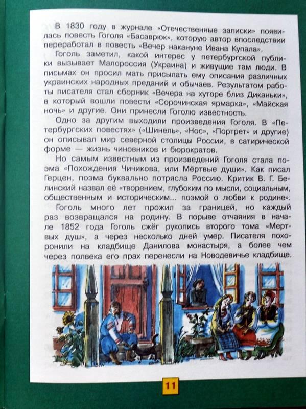 Русские студенты писают и трахавются 25 фотография