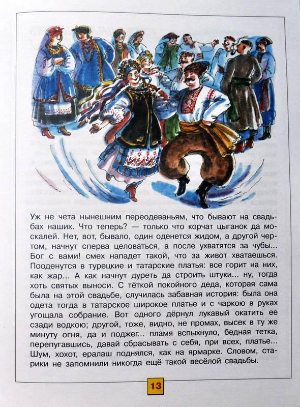 Русские студенты писают и трахавются 15 фотография