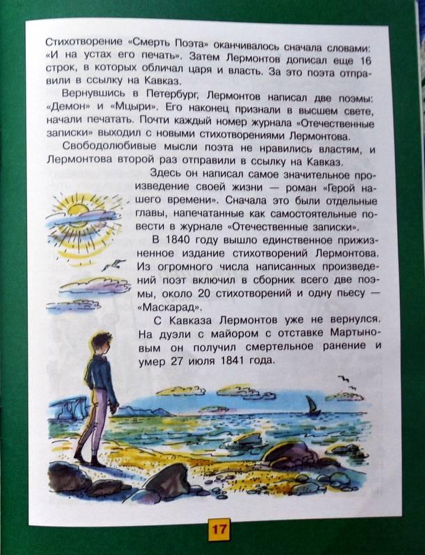 Русские студенты писают и трахавются 23 фотография