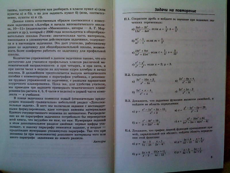 готовые домашние задания для 7 11 классов