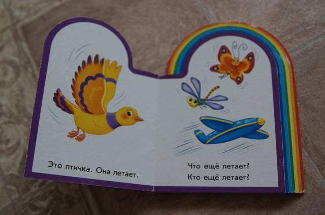Иллюстрация 1 из 7 для Кто что умеет?   Лабиринт - книги. Источник: Демина  Елена Викторовна