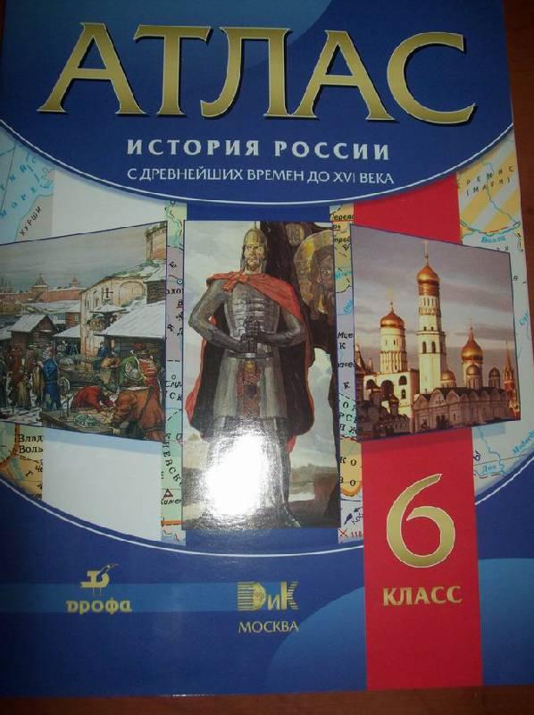 Ворошиловград жадан читать на русском