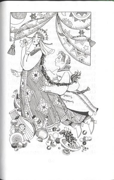 раскраска к сказкам ершова