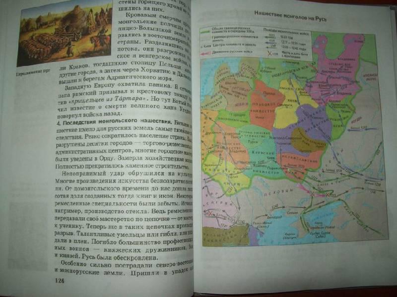 Учебник математика 4 класс школа россии учебник читать онлайн 1 часть