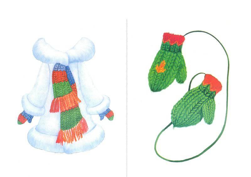 картинки о зимней одежде для детей