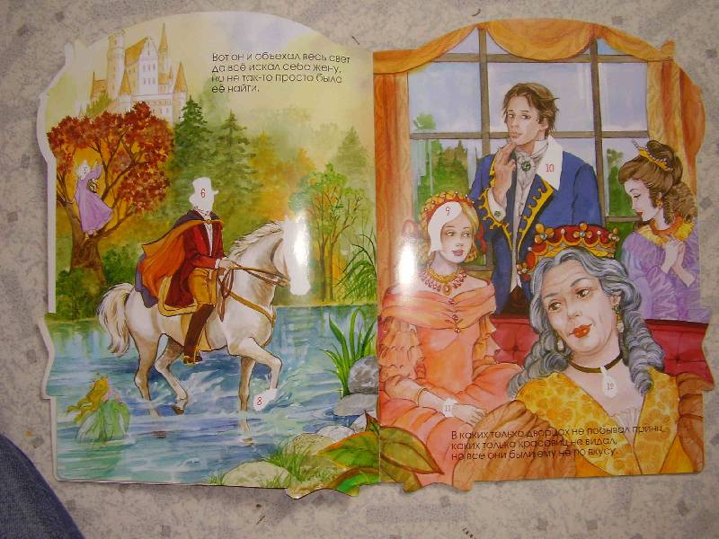 Иллюстрация 1 из 9 для Принцессы и феи. Принцесса на горошине   Лабиринт - книги. Источник: ИринаС