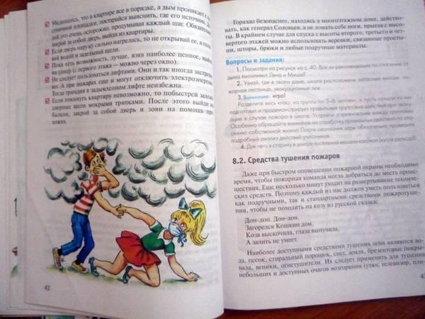 Читать учебник 11 класса геометрия атанасян