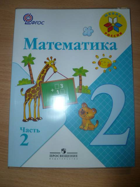 """Иллюстрация № 6 к канцтовару """"Обложка для учебников и книг 265х440 с липким слоем"""", фотография, изображение, картинка"""