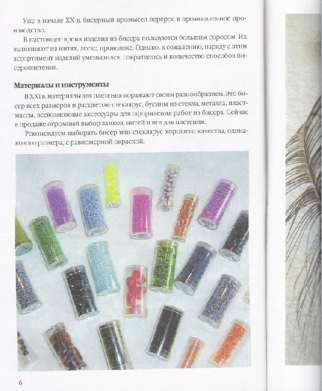 """"""",""""booklya.com.ua"""