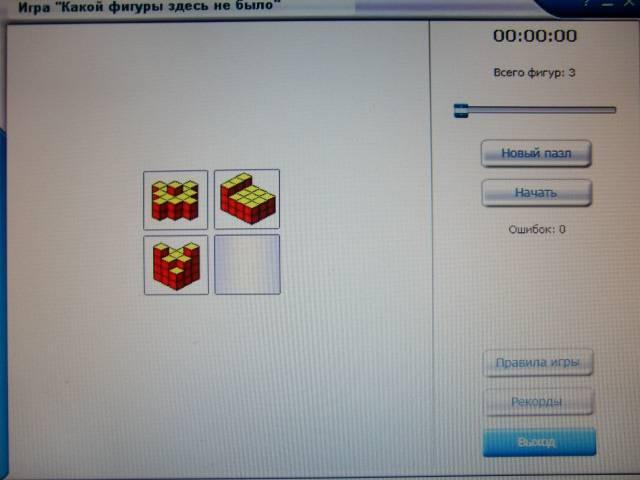 Иллюстрация 1 из 3 для Тренировка памяти 2 в 1 (CDpc) | Лабиринт - софт. Источник: Лимпи