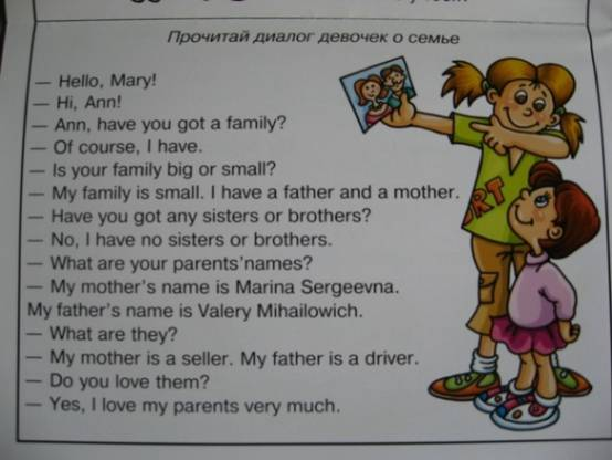 4 Words Essay for Kids on My Family - PreserveArticlescom