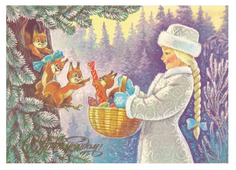 Набор открыток с новым годом