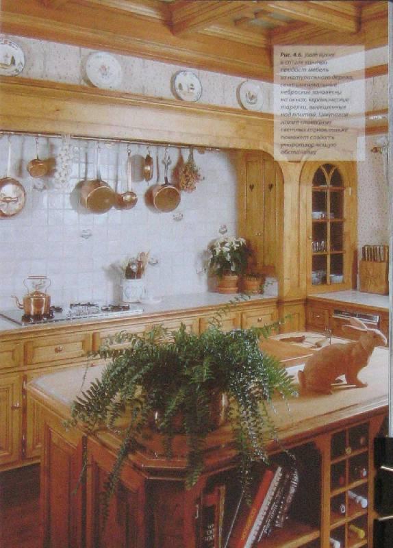 в японском стиле интерьер кухни в.